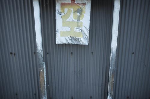 JJ C7 23 017 福岡市博多区 X100 23 2#