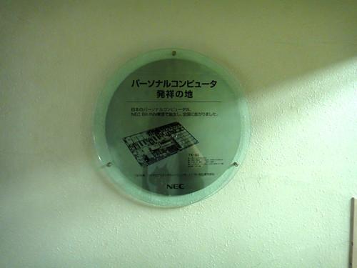 20110813_200853