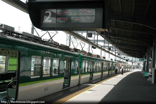 Uji-eki 宇治駅 (Keihan)