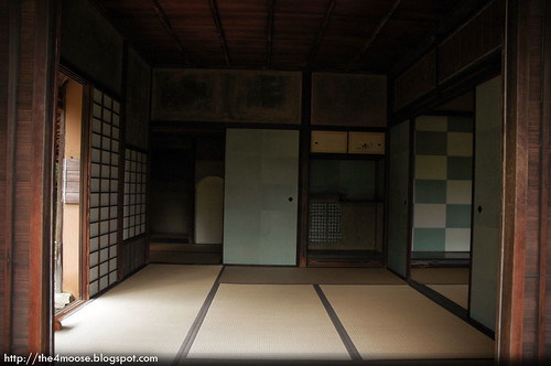 Katsura Rikyū 桂離宮 - Shokintei Interior