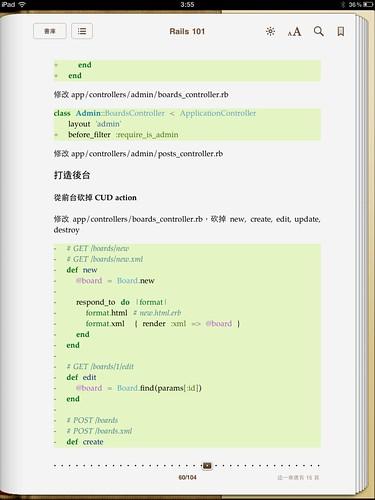 epub-screenshot.png