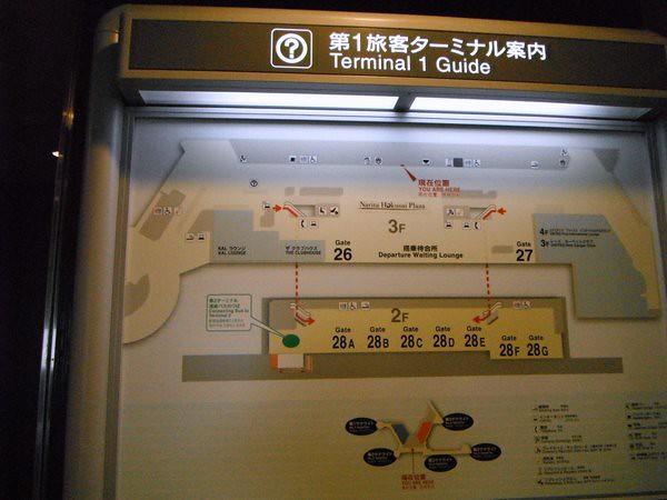 成田空港第一KALラウンジ