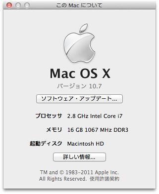 iMacのメモリ増設