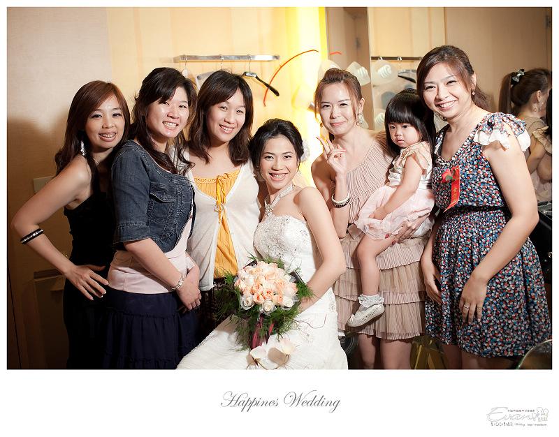 [婚禮攝影]政修與素玫 婚禮喜宴_070