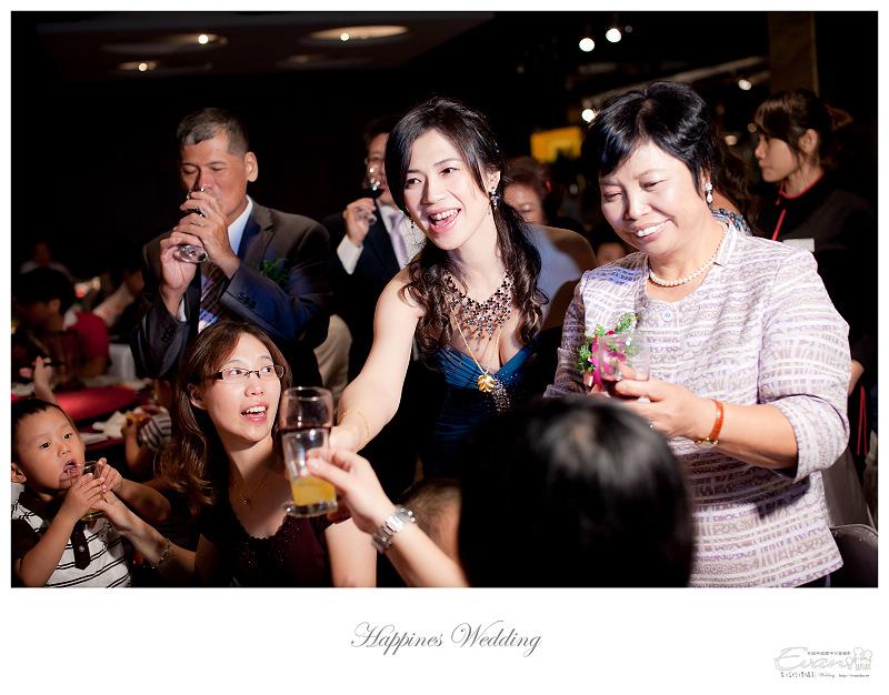 [婚禮攝影]政修與素玫 婚禮喜宴_158