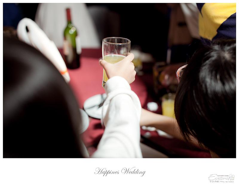 [婚禮攝影]政修與素玫 婚禮喜宴_162