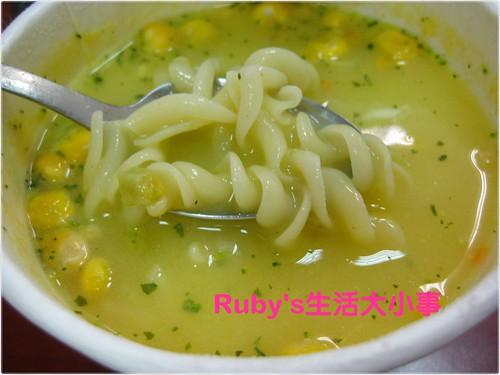 荷卡廚坊義大利濃湯麵 (5)