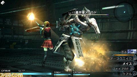 Final Fantasy Type-0 - Cinque 2