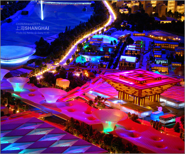 CHINA2011_183