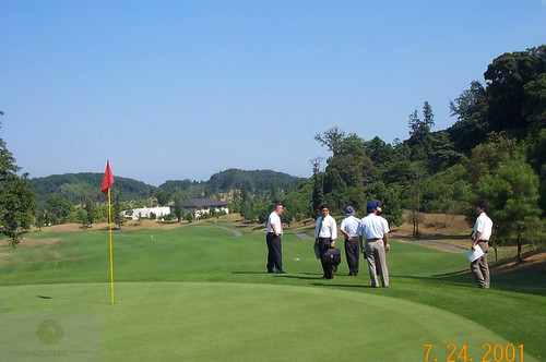 Chiba-ken chemical inspection team