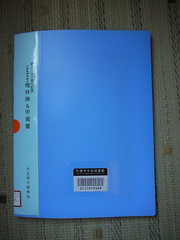 P1260328