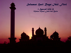 Selamat Lebaran (explore 28/08/2011) (anwarsiak***sibuk***) Tags: sunset sun colors backlight contraluz indonesia atardecer tramonto crepusculo malam lebaran sinar matahari riau siak mesjid idulfitri indrapura kesultanan gnneniyisi sultansyarifkasimii blinkagain mesjidsyahbudin kesultanansiak kabupatensiak