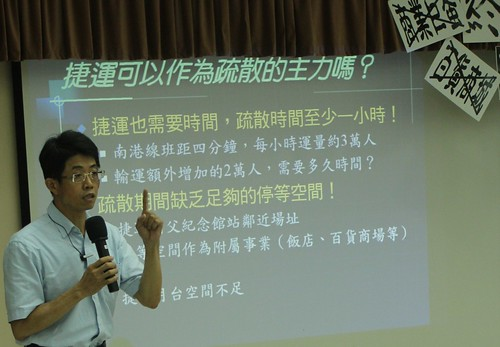 照片提供:專業者都市改革組織(OURS)