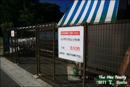 嵐山租腳踏車