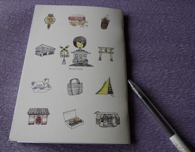 【手繪旅行的美好時光】贈品筆記本