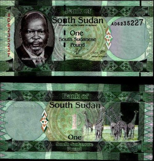 1 Juhosudánska Libra, Južný Sudán 2011