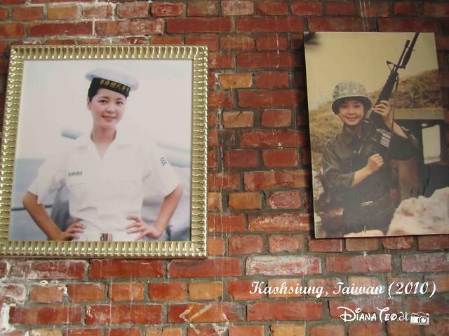 Teresa Teng Memorial Museum 03