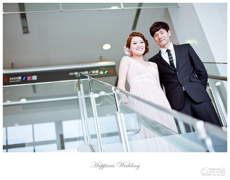 [婚禮攝影]碧娟&呈文 婚禮記錄-103