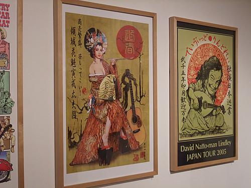 ito ashura benimaru exhibition 1
