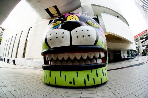 Bangkok Art & Culture Center :: FishEye