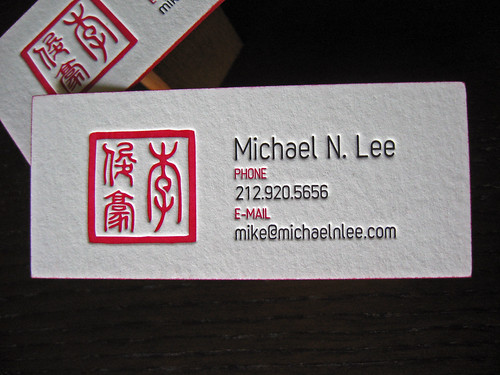 personal contact cards