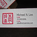 Michael Lee Letterpress Card