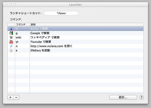 macapp14