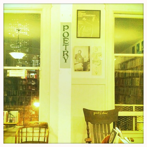 poetry room at city lights bookstore