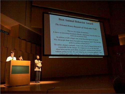 九九蜂鷹榮獲日本野生生物電影節最佳動物行為獎,為台灣生態保育爭得一席之地。圖為頒獎典禮現場。圖片來源:台灣猛禽研究會