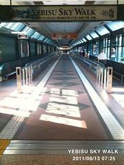 朝散歩(2011/8/12 7:10-7:45): YEBISU SKY WALK