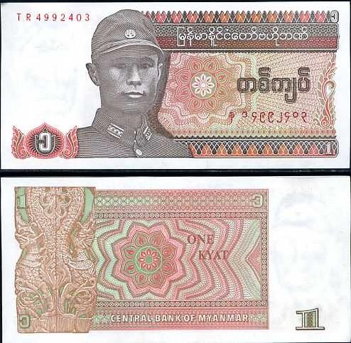 1 Kyat Mjanmarsko 1990, Pick 67