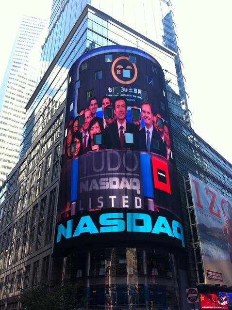 The Tudou team on Times Square