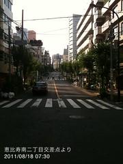 朝散歩(2011/8/18 7:25-7:40): 恵比寿南二丁目交差点