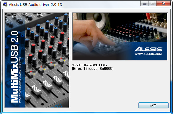 ALESIS_MultiMix8USBFX04