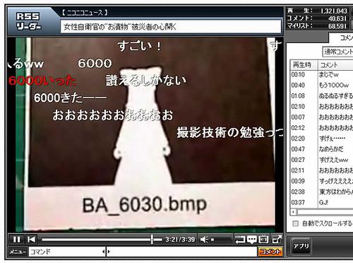 コマ撮り実験アニメ「6566 6566」