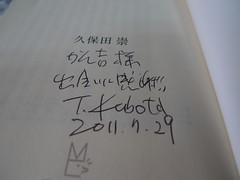 P1050267.JPG