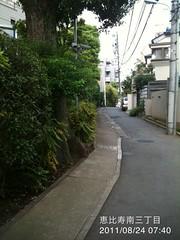 朝散歩(2011/8/24 7:35-7:50): 恵比寿南三丁目界隈