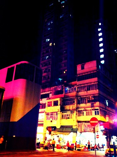 Some building at Yau Ma Tei