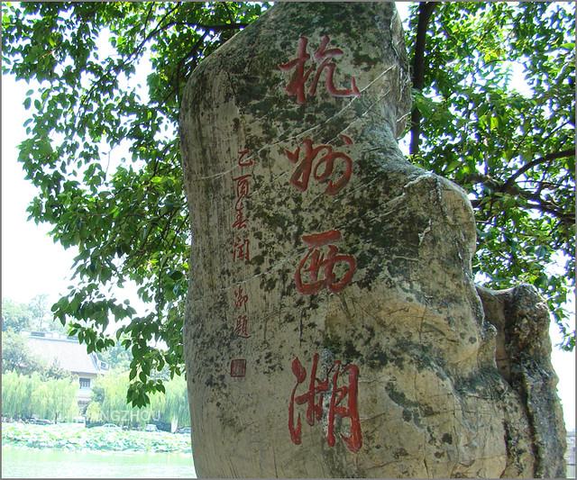CHINA2011_080