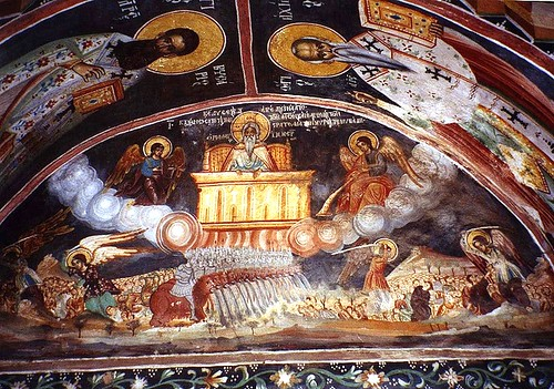Frescos de un Monasterio del Monte Athos