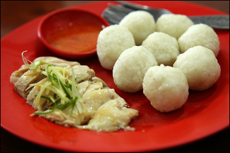 chicken-rice-ball
