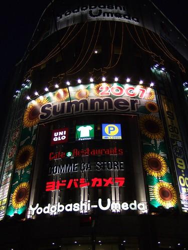 1073 - 19.07.2007 - Alrededores Shin Imamiya