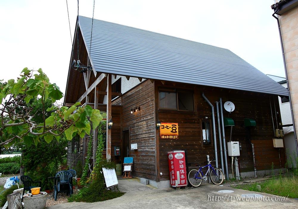 0901coffeeclub01