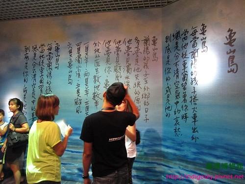 蘭陽博物館-IMG_2180W