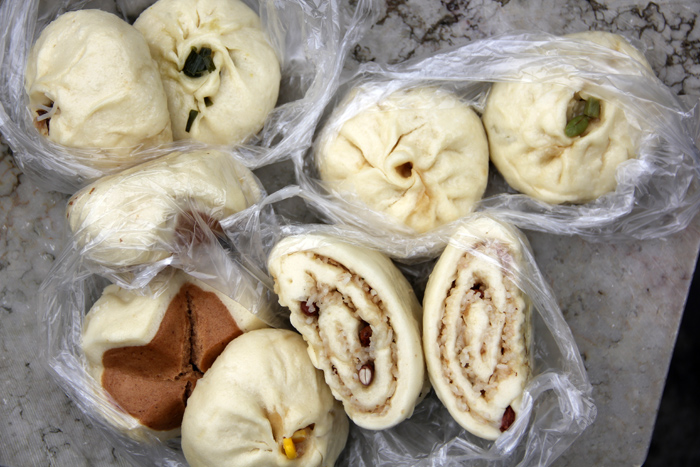 Chinese Steamed Buns