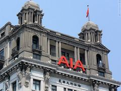Top Façade of AIA Building