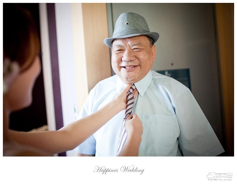 [婚禮攝影]碧娟&呈文 婚禮記錄-041