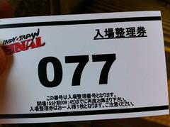 77番げとずさー