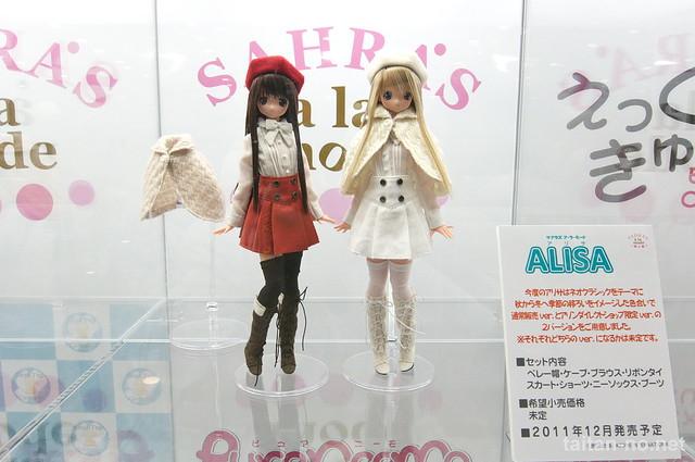DollShow32-DSC_7143