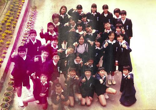 Kagoshima class photo
